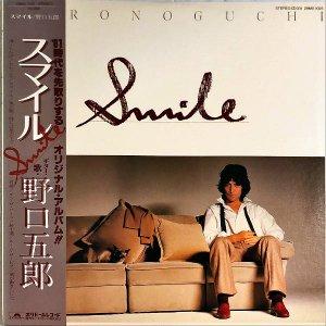 野口五郎 NOGUCHI GORO / スマイル Smile [LP]