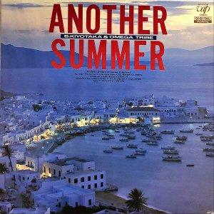 杉山清貴&オメガトライブ S.KIYOTAKA & OMEGA TRIBE / Another Summer [LP]