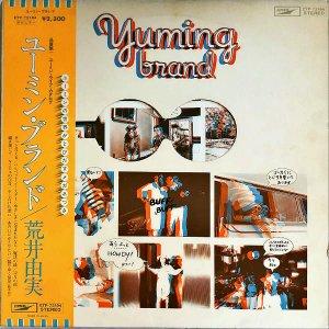 荒井由実 ARAI YUMI / ユーミン・ブランド Yuming Brand [LP]