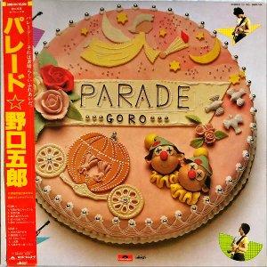 野口五郎 NOGUCHI GORO / パレード Parade [LP]