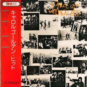 キャロル CAROL / ゴールデン・ヒット 20 Golden Hits [LP]