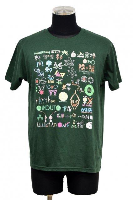 ARIGATO FAKKYU - アリガトファッキュ STORY T-Shirt / Green