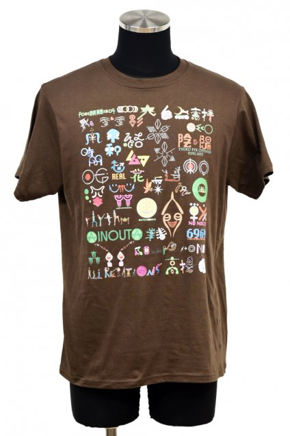 ARIGATO FAKKYU - アリガトファッキュ STORY T-Shirt / Brown<img class='new_mark_img2' src='//img.shop-pro.jp/img/new/icons5.gif' style='border:none;display:inline;margin:0px;padding:0px;width:auto;' />