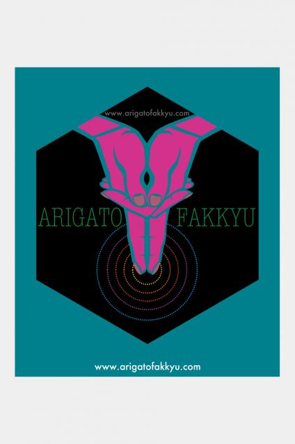ARIGATO FAKKYU - アリガトファッキュ Sticker / ARIGATO FAKKYU