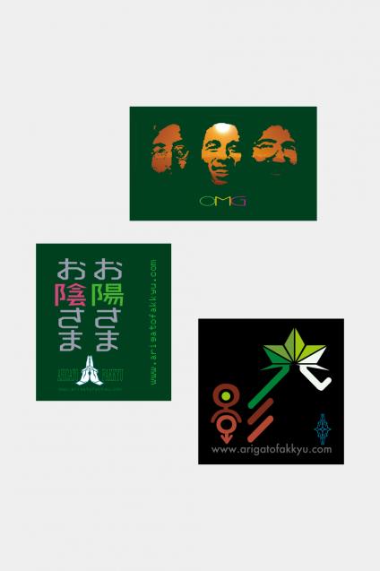 ARIGATO FAKKYU - アリガトファッキュ 3P Stickers / S