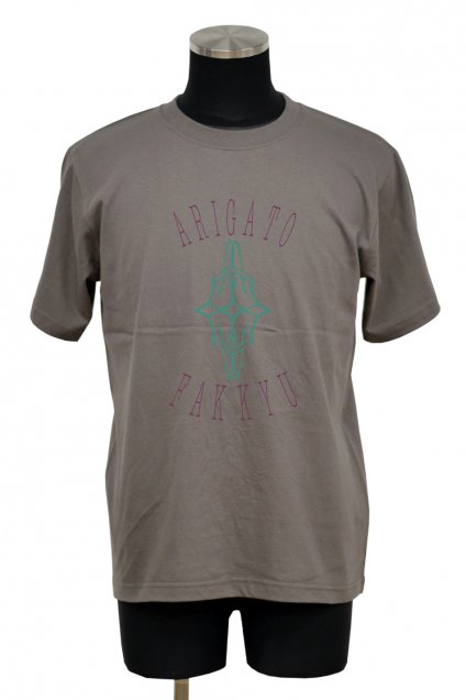 【在庫限り】ARIGATO FAKKYU(アリガトファッキュ) Printed T-Shirt / Charcoal
