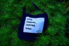 オリジナル 豆NAKANOエコバッグ coffee helps