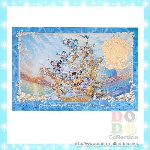 ザ・イヤー・オブ・ウィッシュ きらめく海へ デザイン ポストカード 東京ディズニーシー15周年限定☆クリックポストOKこの商品を共有するこの商品を買った人はこんな商品も買ってますおすすめ商品売れ筋商品
