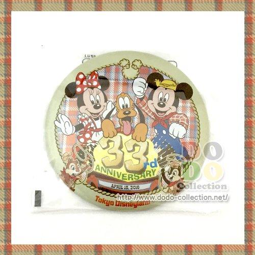 東京ディズニーランド 33周年記念 メインデザイン 缶バッジ♪クリックポストOK