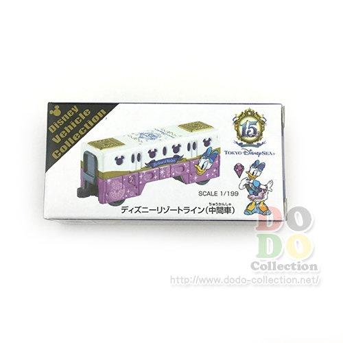 ディズニーリゾートライン 中間車 4両目 デイジー トミカ ザ・イヤー・オブ・ウィッシュ 東京ディズニーシー15周年限…