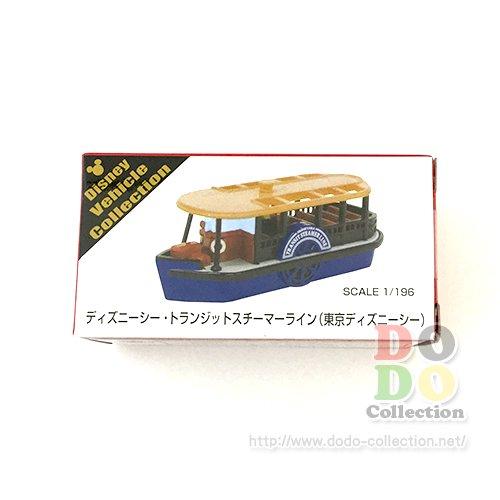 ディズニーシートランジットスチーマーライン 東京ディズニーシー トミカ♪東京ディズニーリゾート限定