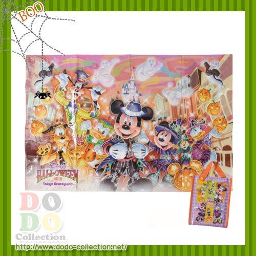 【予約】9月1日発売 レジャーシート ディズニーハロウィーン☆2016 東京ディズニーランド限定♪クリックポスト…