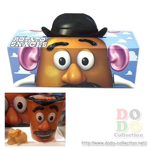 【予約販売】トイストーリー Mr.ポテトヘッド 箱入り ポテトスナック♪お菓子 東京ディズニーリゾート…