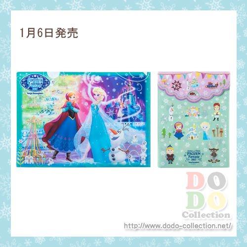 【予約】1月6日発売 アナとエルサ Frozen Fantasy 2017 クリアホルダーセット♪東京ディズニーランド限定
