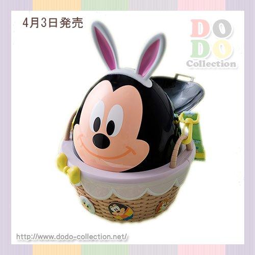 【予約】4月3日発売 うさ耳ミッキー ポップコーンバケット ディズニー・イースター 2017年♪東京ディズニーリゾート…