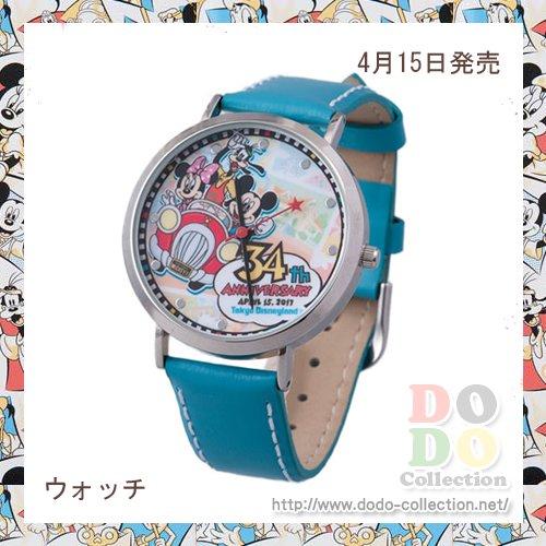 new style ab977 291be ウォッチ 時計 東京ディズニーランド34周年 記念グッズ♪東京ディズニーランド限定 - ドド コレクション