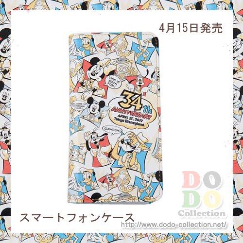 スマートフォンケース 東京ディズニーランド34周年 記念グッズ♪東京ディズニーランド限定
