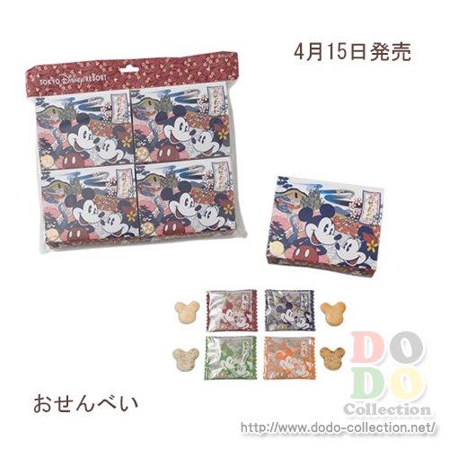 【予約販売】ミッキー ミニー おせんべい 和デザイン 4箱入り お菓子♪東京ディズニーリゾート限定