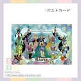 ファッショナブルデザイン ポストカード ディズニー・イースター 2017年♪東京ディズニーシー限定 クリックポストOK