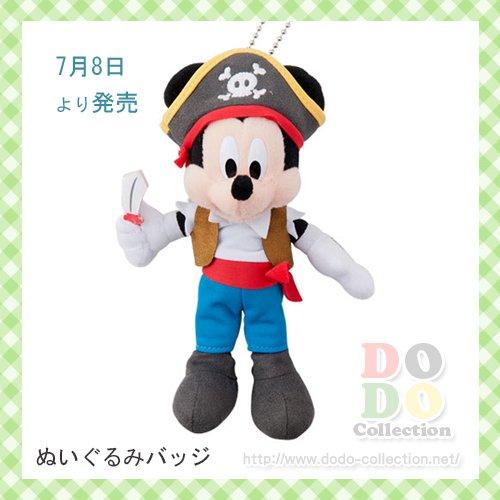 ディズニー パイレーツ サマー 2017 ミッキー ぬいぐるみバッジ 海賊 かわいいパイレーツグッズ♪東京ディズニーシー…
