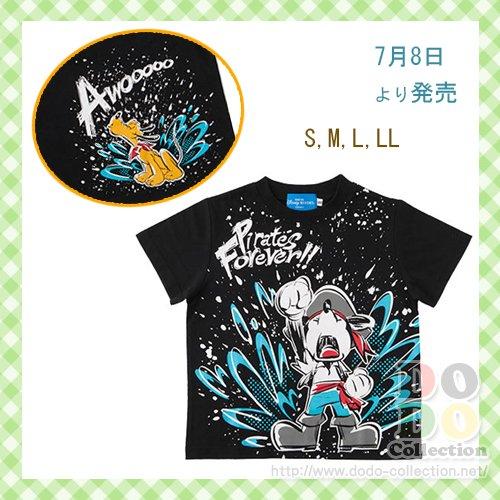 ディズニーパイレーツサマー 2017 海賊 ミッキー Tシャツ S M L LL♪東京ディズニーシー限定
