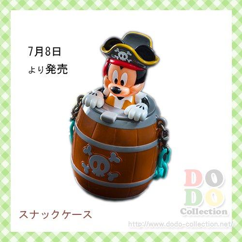 【予約】7月8日発売 ディズニー パイレーツ サマー 2017 海賊 ミッキー ミニスナックケース たる お菓子付き♪東京ディズニーシー限定