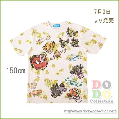 【予約】7月3日発売 ライオンキング ジャングルブック Tシャツ 150㎝♪東京ディズニーランド限定