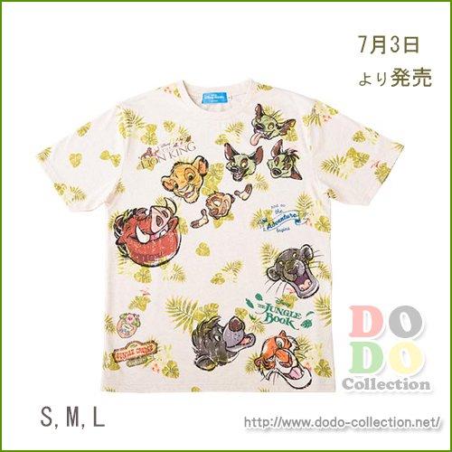 【予約】7月3日発売 ライオンキング ジャングルブック Tシャツ S、M、L♪東京ディズニーランド限定