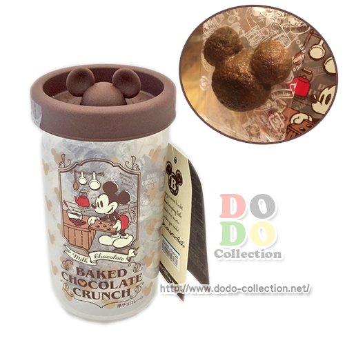 【予約販売】ベイクドチョコレートクランチ お菓子 ミッキーアイコン蓋付 東京ディズニーリゾート限定
