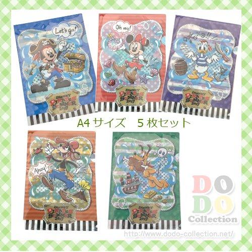 ディズニーパイレーツサマー 2017 クリアホルダーセット クリアファイル A4 5枚セット♪東京ディズニーシー…