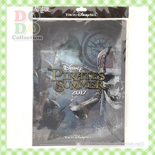 ディズニーパイレーツサマー 2017 メインデザイン クリアホルダー クリアファイル どくろ スカル♪東京ディズニーシー…