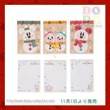 【予約】11月1日発売 ディズニークリスマス2017 スノースノー メモセット 3冊セット 東京ディズニーリゾート 限定