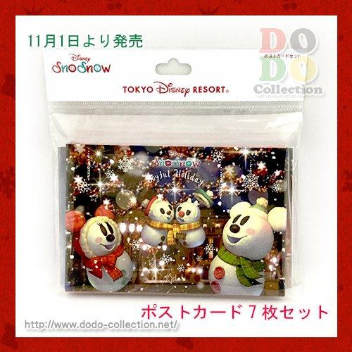 ディズニークリスマス2017 スノースノー ポストカードセット 東京ディズニーリゾート 限定