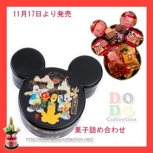 【予約販売】2018年 戌年 お正月 菓...