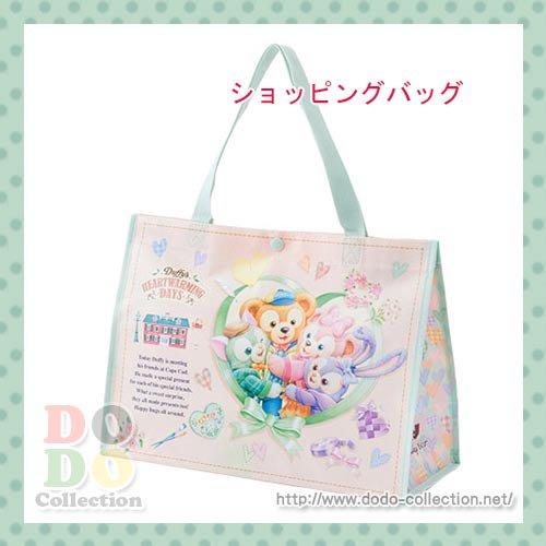 ダッフィーのハートウォーミング・デイズ ショッピングバッグ 東京ディズニーシー 限定