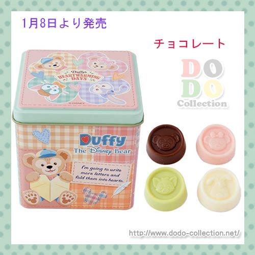 【予約】1月8日発売 チョコレート 立方缶入り ダッフィーのハートウォーミング・デイズ 東京ディズニーシー 限定