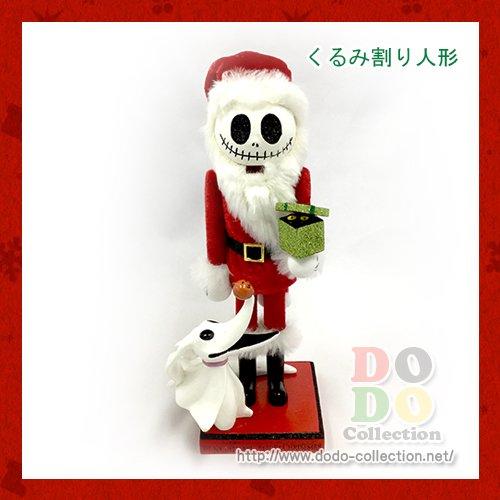 ナイトメアー・ビフォア・クリスマス ...