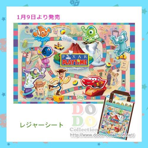 【予約】1月9日発売 レジャーシート ボードゲームデザイン ピクサープレイタイム 東京ディズニーシー 限定 クリックポストOK