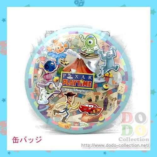 缶バッジ ピクサープレイタイム 東京ディズニーシー 限定 クリックポスト対応