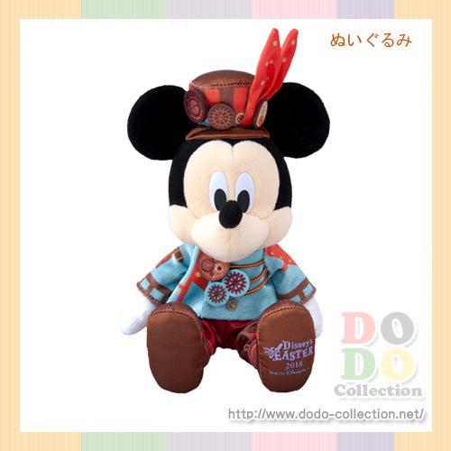 【予約】3月20日発売 ミッキー ぬいぐるみ ファッショナブル・イースター 2018年 ディズニーイースター♪東京ディズニーシー限定