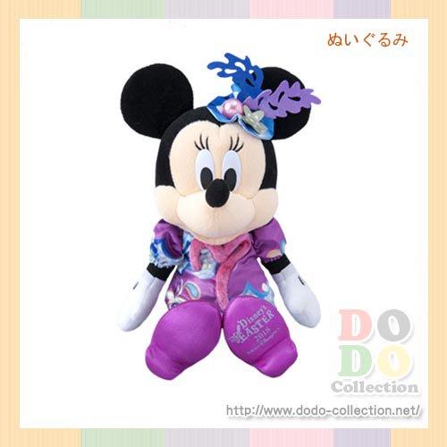 ミニー ぬいぐるみ ファッショナブル・イースター 2018年 ディズニーイースター♪東京ディズニーシー限定