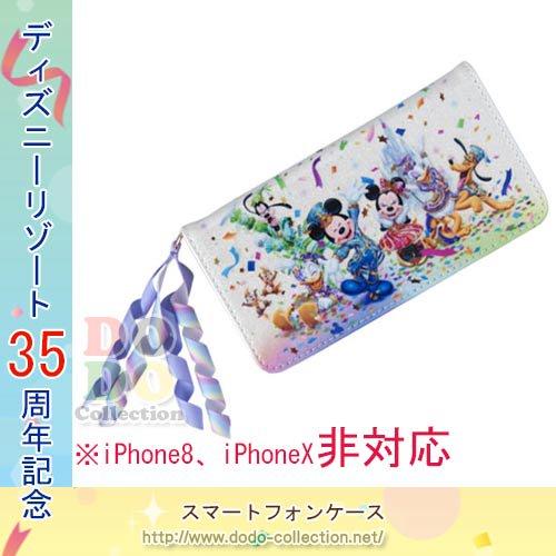 【予約】4月10日発売 スマートフォンケース スマホケース Happiest Celebration 東京ディズニーリゾート35周年 限定