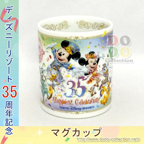 【予約販売】Happiest Celebration マ...
