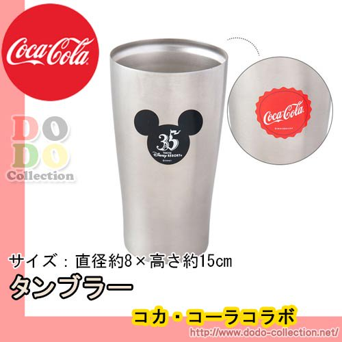 【予約】6月7日発売 東京ディズニーリゾート35周年 コカ・コーラコラボ タンブラー♪東京ディズニーリゾート限…