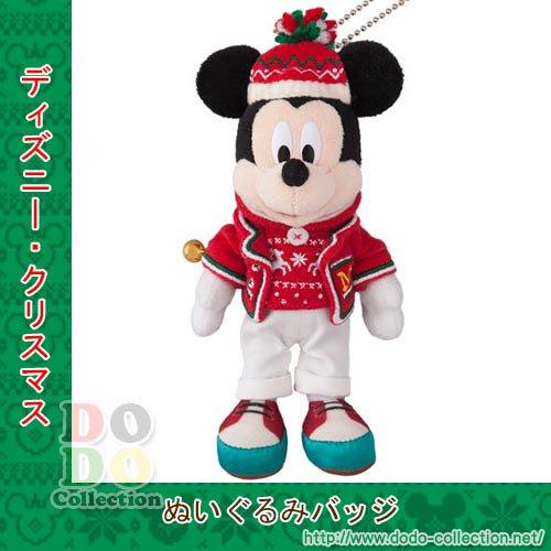 【予約】11月1日発売 ミッキー ぬいぐるみバッジ 35周年のカラフルグッズ ディズニークリスマス2018 東京ディズニーランド限…