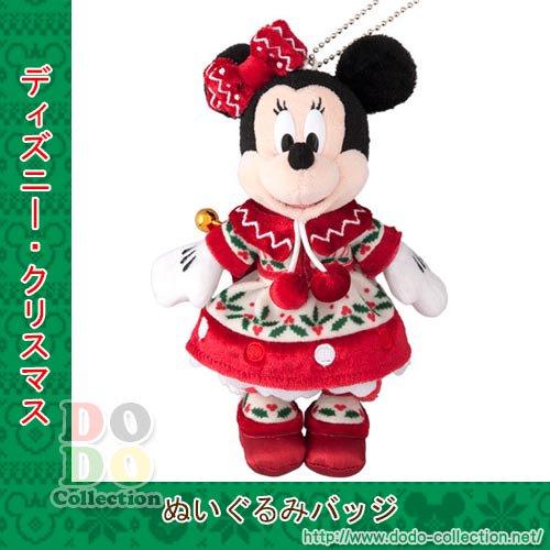 【予約】11月1日発売 ミニー ぬいぐるみバッジ 35周年のカラフルグッズ ディズニークリスマス2018 東京ディズニーランド限…