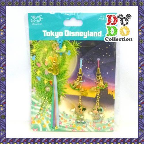 TDL限定◆七夕スペシャルグッズ 彦星ミッキー&織姫ミニー 2013  ストラップセット♪クリックポストOK