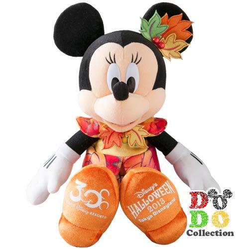 TDL限定 ディズニー・ハロウィーン☆2013年 ミニー ぬいぐるみ♪