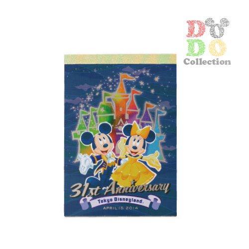 TDR限定 31周年記念 メインデザイン メモ帳♪クリックポストOK