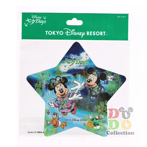 TDR限定 七夕☆2014 スペシャルグッズ ステッカー♪クリックポストOK